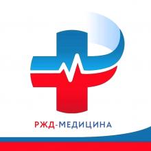 В НУЗ «Узловая больница на ст. Февральск ОАО «РЖД» требуются специалисты на вакантные должности, а именно: