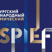 Делегация «РЖД-Медицины» примет участие в работе ПМЭФ-2021